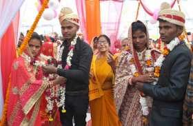 खुशखबरी, योगी सरकार ने कराया सामूहिक विवाह, अब लड़कियों के खाते में भेजेगी इतनी धनराशि