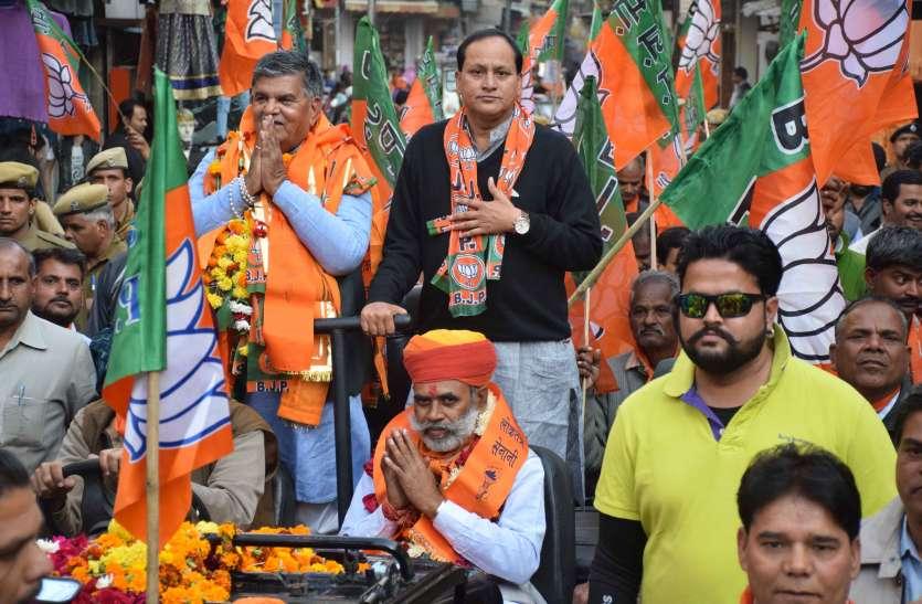 Video ; राजस्थान के पूर्व गृहमंत्री कटारिया ने आगामी गहलोत सरकार को चेताया, कहा - अगर