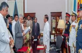रानिल विक्रमसिंघे की कैबिनेट सोमवार को लेगी मंत्री पद की शपथ