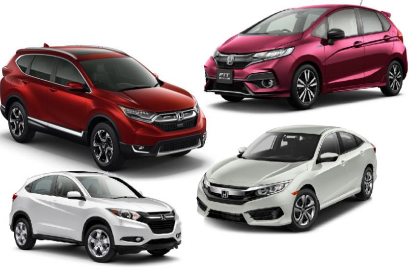 महंगी होने जा रही हैं Honda की कारें, इस दिन लागू होंगी नई कीमतें