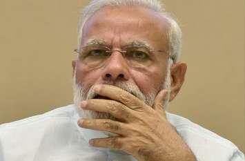 प्रधानमंत्री नरेंद्र मोदी की प्रतिष्ठा इस ग्रह दशा के कारण हो रही कम, पांच राज्यों के चुनाव परिणामों पर इसलिए पड़ा असर, देखें वीडियो