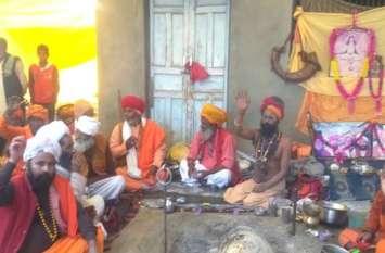 प्रयागराज कुंभ से पहले यहां मार्गशीर्ष मेला शुरू, साधु-संतों का विरोध प्रदर्शन, देखें वीडियो