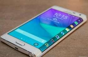 इस स्क्रीन वाले स्मार्टफोन खरीदना रहेगा बेस्ट, वीडियो देखने में आएगा ज्यादा मज़ा