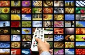 बड़ी खबर: अगले माह से टीवी देखना हो जाएगा महंगा, ट्राई लागू कर रहा ये नया नियम