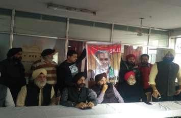 दिल्ली कोर्ट के फैसले का स्वागत, कमलनाथ का विरोध करेंगे : सिख समाज