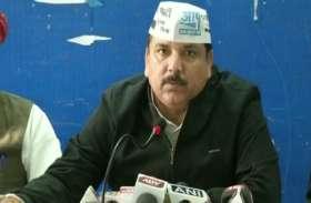 VIDEO- शपथ ग्रहण समारोह के दौरान आप विधायक संजय सिंह ने जयपुर में गहलोत को लेकर दिया यह बयान..