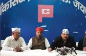 आम आदमी पार्टी राजस्थान ने की नई कार्यकारिणी की घोषणा, देखें वीडियो