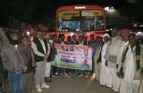 गहलोत के मुख्यमंत्री शपथ समारोह में गृह जिले से 5 हजार लोग होंगे शामिल, 150 को वीआइपी पास