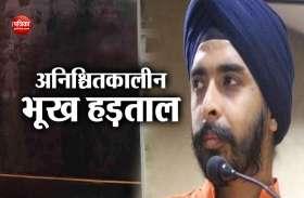 कमलनाथ को सीएम बनाए जाने का विरोध, BJP नेता तेजिंदर बग्गा ने शुरू की अनिश्चितकालीन भूख हड़ताल