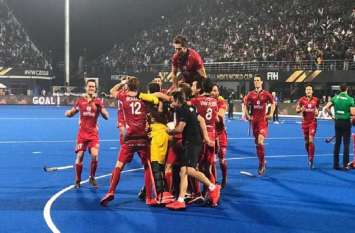 विश्वकप जीतने के बाद बेल्जियम टीम ने कहा यह जीत तो सितारों में लिखी थी