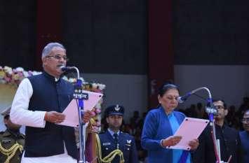 तूफानी बारिश के बीच भूपेश बघेल ने ली छत्तीसगढ़ के तीसरे मुख्यमंत्री की पद की शपथ