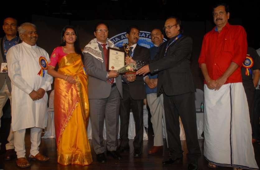 राजस्थान पत्रिका को सर्वश्रेष्ठ हिन्दी समाचार पत्र अवार्ड