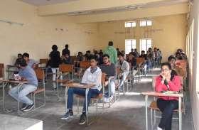 Chartered Accountants के लिए जोधपुर में 173 अभ्यर्थियों ने दी CPT, 1 महीने में आ जाएगा परिणाम