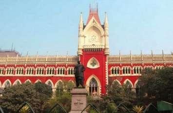 भाजपा ने कलकत्ता हाईकोर्ट में दाखिल की रिट पिटीशन, रथ यात्रा रोकने पर अड़ी हैं ममता बनर्जी