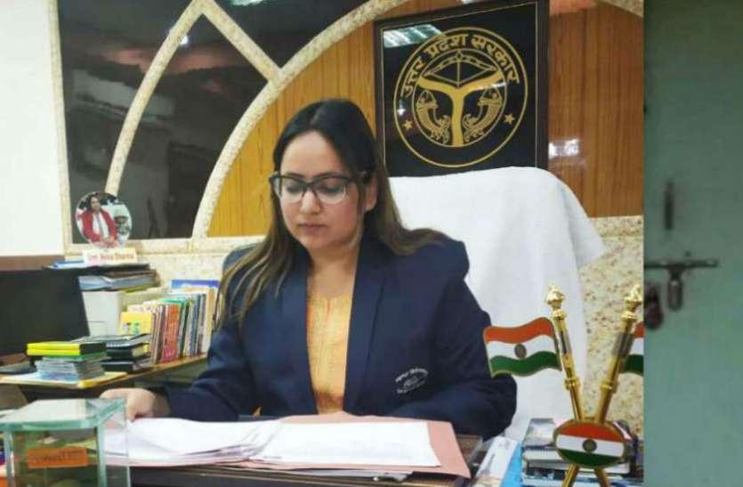 स्वच्छता अभियान को लेकर डीएम नेहा शर्मा की अब होगी अग्नि परीक्षा, पढ़िए क्या है पूरा मामला