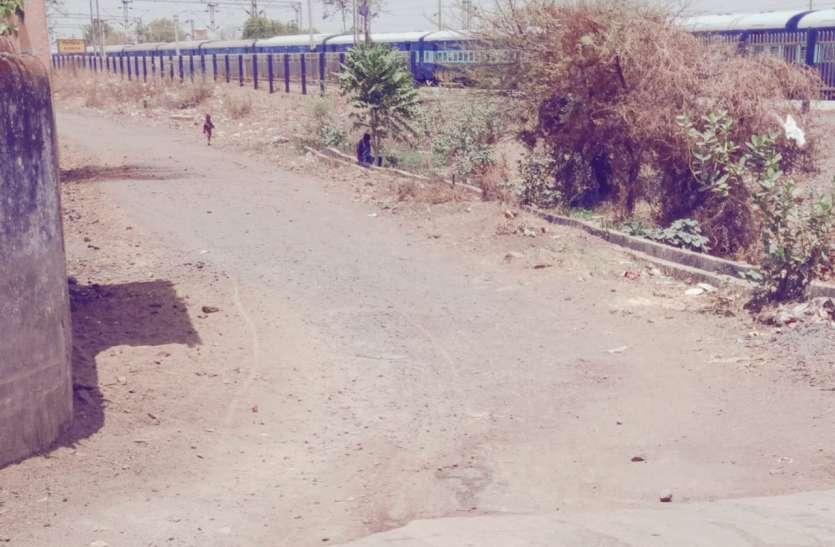 वर्षों बाद भी नहीं हो सका बायपास मार्ग का निर्माण, पथरीले पत्थरों से होकर गुजरते हैं राहगीर