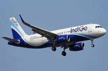 अब मात्र इतने घंटे में पहुंचेंगे वाराणसी से बैंकाक, इंडिगो ने शुरू की सीधी उड़ान सेवा