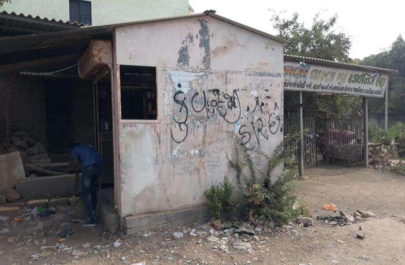 जसदण में दीवारों पर लिखा 'अब गुलामी बंद, कुंवरजी हारे छे'