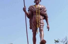 महात्मा गांधी की प्रतिमा तोड़े जाने से मचा हड़कंप