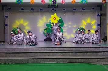 pics : वार्षिकोत्सव में नन्हें मुन्ने बच्चों ने कुछ इस अंदाज में दिया पर्यावरण रक्षा का संदेश