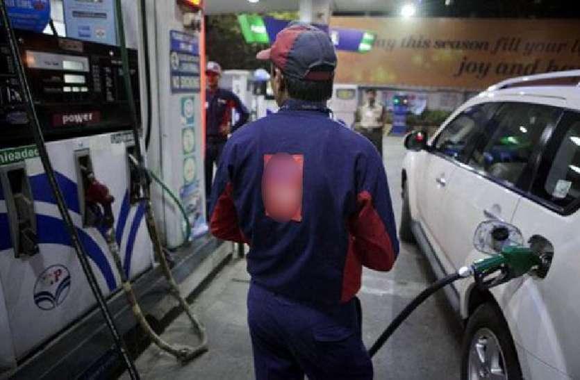 पेट्रोल के दाम में 38 पैसे आैर डीजल के दाम में 29 पैसे प्रति लीटर की बढ़ाेतरी