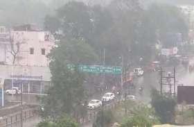रायपुर में सुबह से लगातार हो रही बारिश हुई तेज, देखिए वीडियो