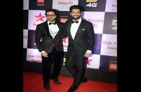 Star Screen Award 2018: रेड कार्पेट पर बॉलीवुड सितारों ने बिखेरा जलवा, इस अंदाज में आए नजर