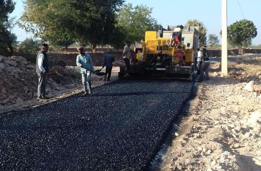 ग्रामीणों को मिलेगी डामरीकृत मार्ग की सौगात