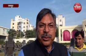 भाजपा ने कांग्रेस में सीएम पद को लेकर हुई रेस पर किया वार