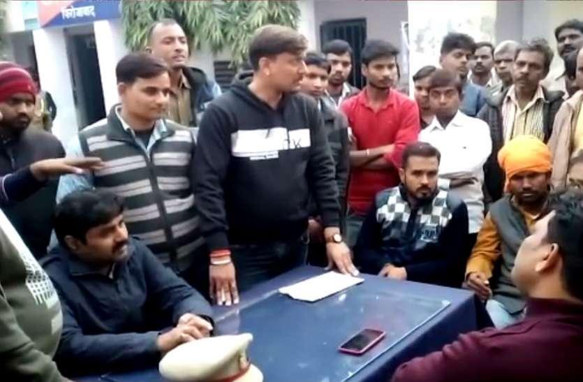वीडियोः हिंदू युवती को ले गया विशेष समुदाय का युवक, उसके बाद जो हुआ हैरान कर देगा..