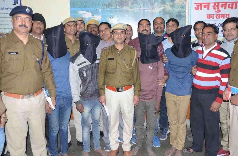मोराणा डकैती में अन्तर्राज्यीय गिरोह का हाथ : चार शातिर बापर्दा गिरफ्तार