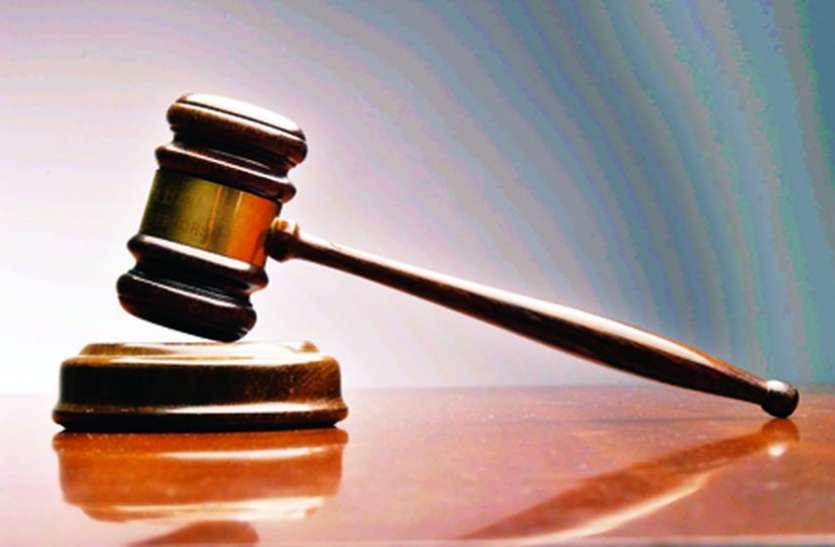 स्कूल कैशियर की हत्या के आरोपी को आजीवन कारावास