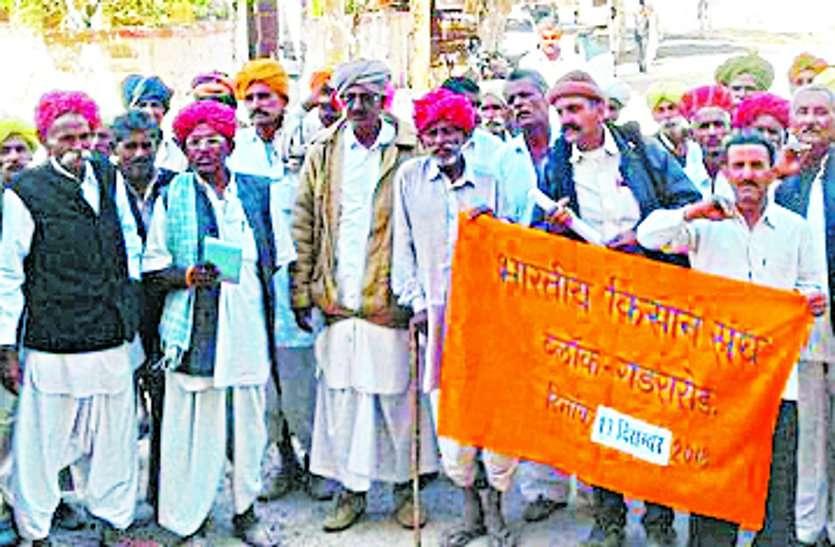 अकाल राहत व पशु शिविर की मांग, किसानों ने किया प्रदर्शन