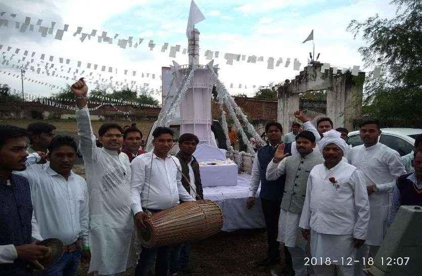 guru ghasidas jayanti