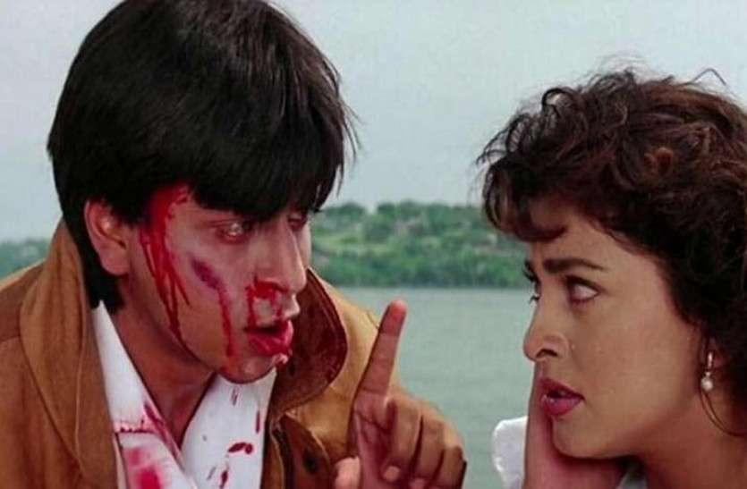शाहरुख की फिल्म 'डर' से इंस्पायर्ड है यह शो