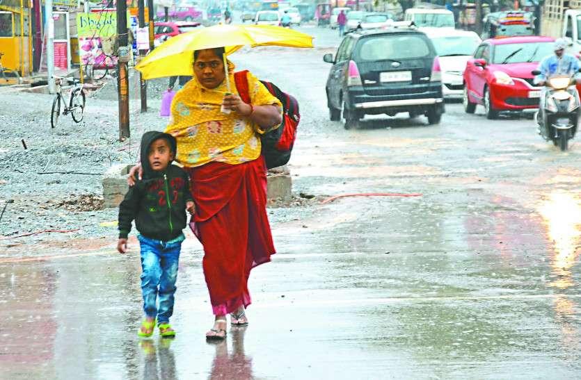 पेथाई चक्रावात के असर से टूटा 29 सालों का रिकॉर्ड, आज दिन भर ऐसा रहेगा मौसम