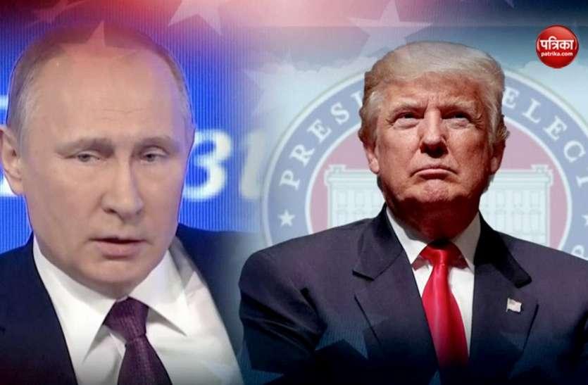 अमरीकी राष्ट्रपति चुनाव में कथित हस्तक्षेप वाली रिपोर्ट को रूस ने बताया गलत