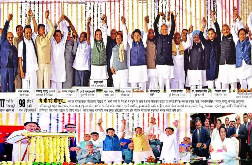 ताजपोशी: 15 साल का कांग्रेस का वनवास खत्म, 18वें मुख्यमंत्री बने कमलनाथ