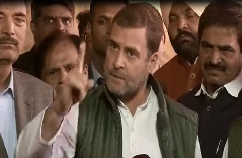 VIDEO-  राहुल गांधी ने कहा — हिंदूस्तान के किसानों डरों मत, कर्ज माफी को लेकर क्या कहा ?, देखें..