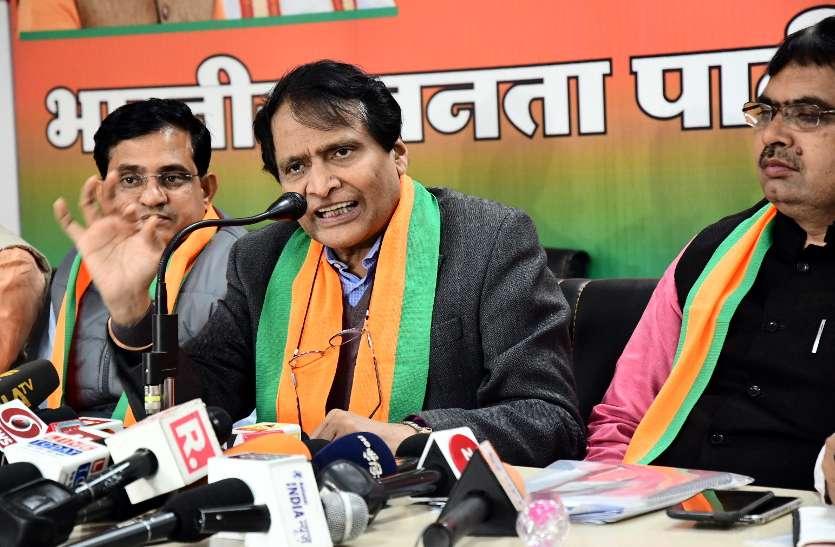 रफाल पर कांग्रेस ने बनाया देश में झूठ का माहौल, सरकार संसद में बहस के लिए तैयार : सुरेश प्रभु
