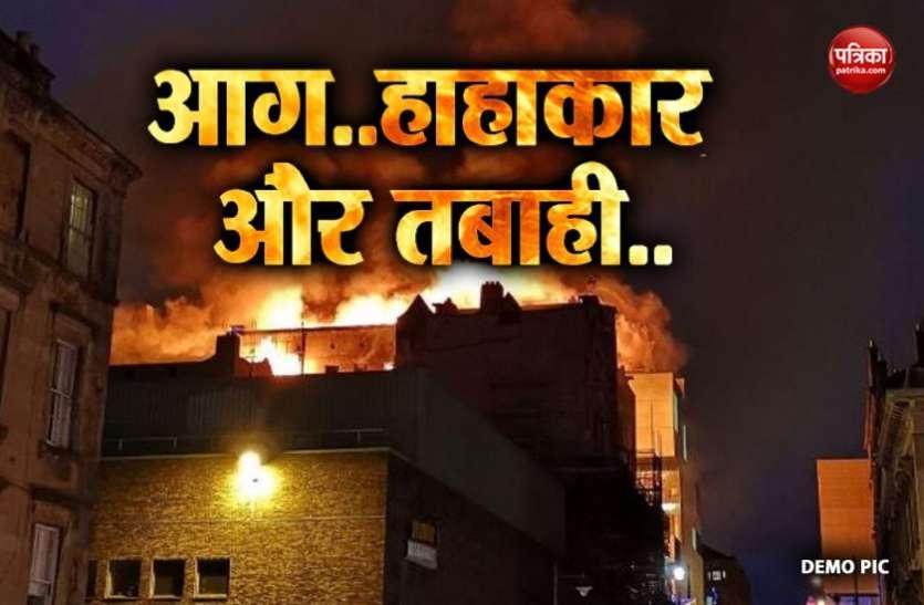 24 घंटों में दूसरी बार जली मुंबई, अब मलाड इमारत में लगी आग