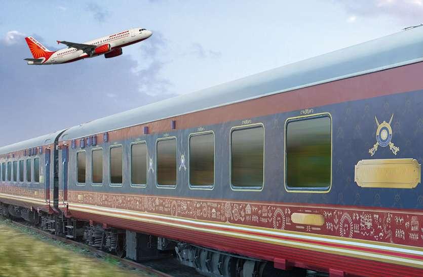न्यू ईयर, क्रिसमस और विंटर वेकेशन पर ट्रेनें फुल, हवाई सफर हुआ महंगा