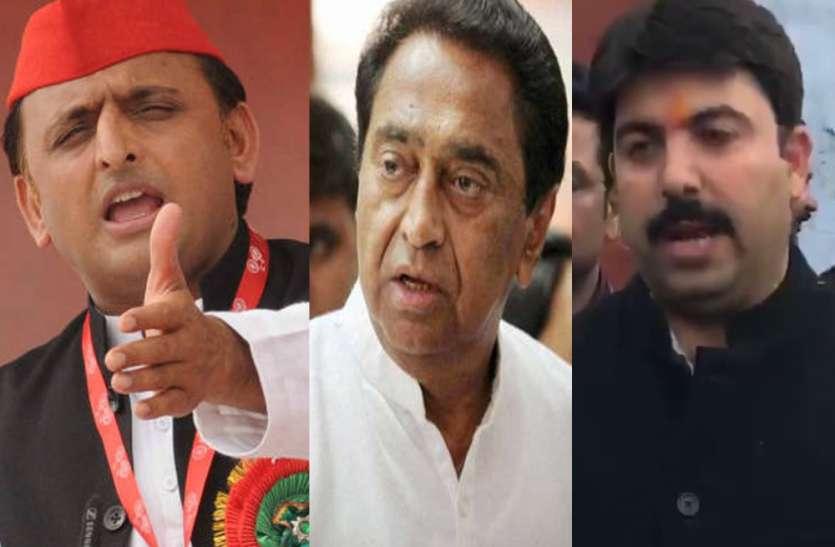 कमलनाथ के विवादित बयान पर अखिलेश ने दिया बड़ा बयान, तो भाजपा प्रवक्ता ने दे डाली चेतावनी