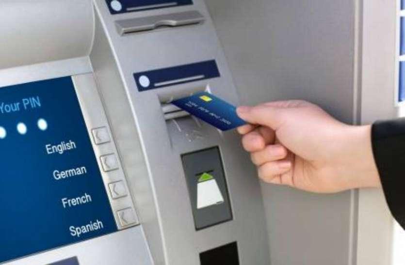 आपको फ्रॉड से बचाने के लिए SBI लाया है ये अनोखा फीचर, एटीएम कार्ड को कर सकेंगे ऑन और ऑफ