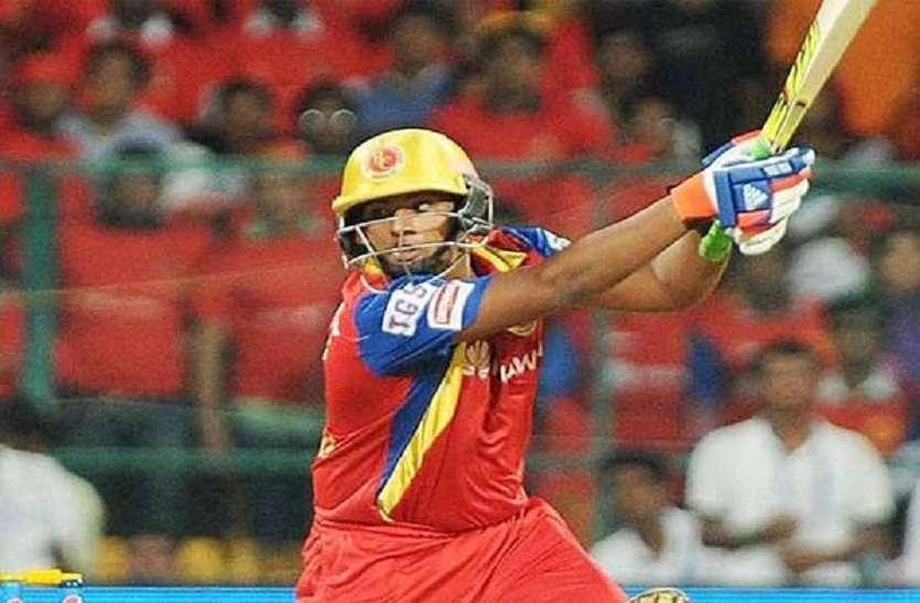 IPL Auction 2019: आईपीएल 2019 में इस टीम से खेलेगा यूपी का यह खिलाड़ी, मिली इतनी कीमत