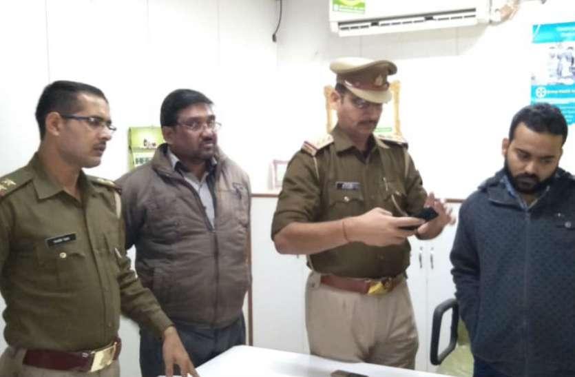 PATRIKA EXCLUSIVE: पहले जमीन पर गिराए नोट, उसके बाद स्कूटी की डिग्गी से पार कर दिए दो लाख रुपए, आरोपी हुआ सीसीटीवी में कैद