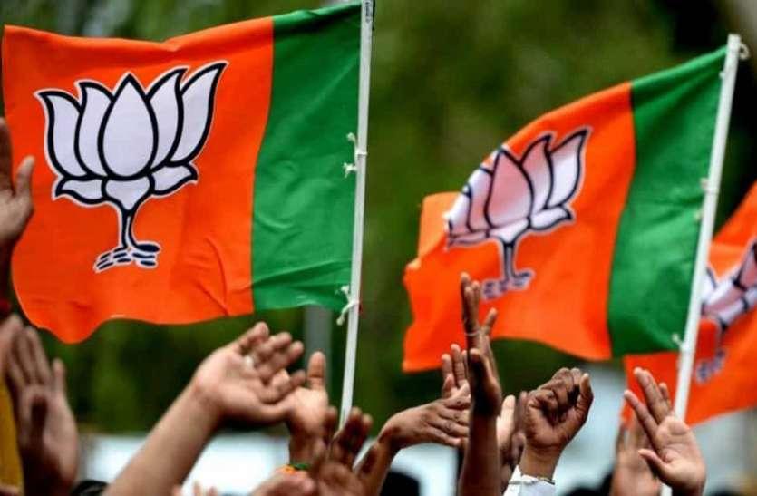 सामने आया BJP का लेखा-जोखा, पिछले वित्त वर्ष में की एक हजार करोड़ से भी ज्यादा की कमाई
