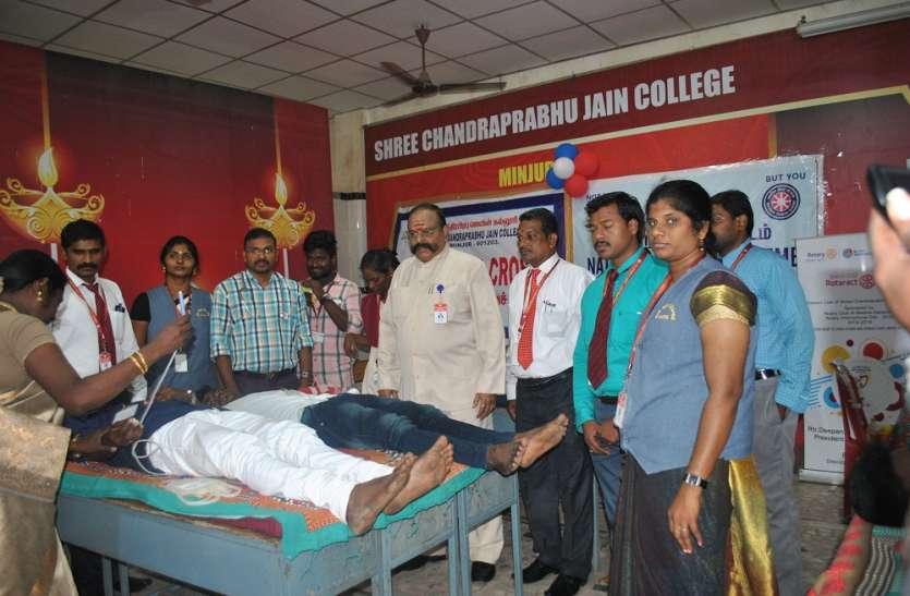 250 विद्यार्थियों ने किया रक्तदान