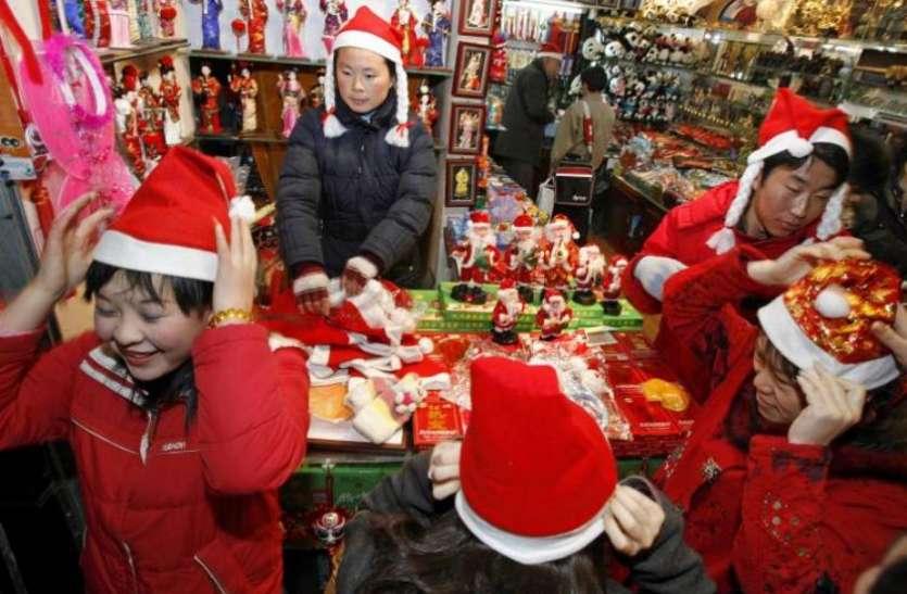 चीन के इस शहर में क्रिसमस न मनाने की सलाह, लाइट्स-ट्री जैसे सामानों की बिक्री पर बैन