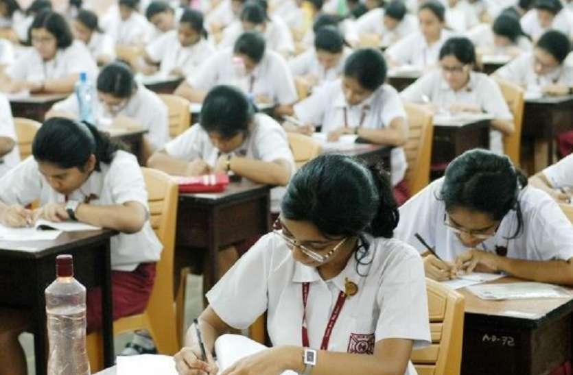पश्चिम बंगाल संयुक्त प्रवेश परीक्षा - 2019 टली